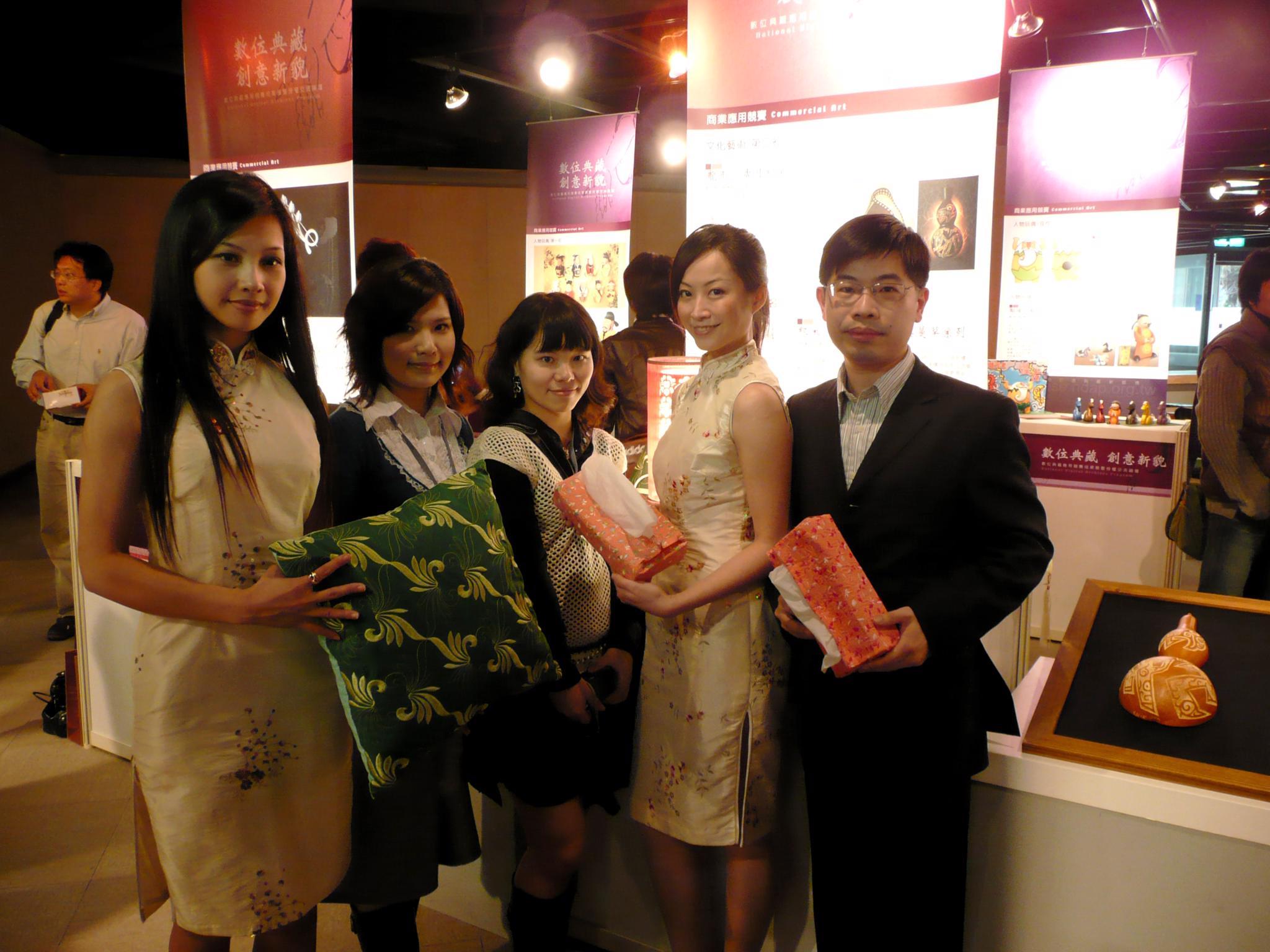 數位典藏商業應用競賽 商設所林昆範師生團隊榮獲第三名