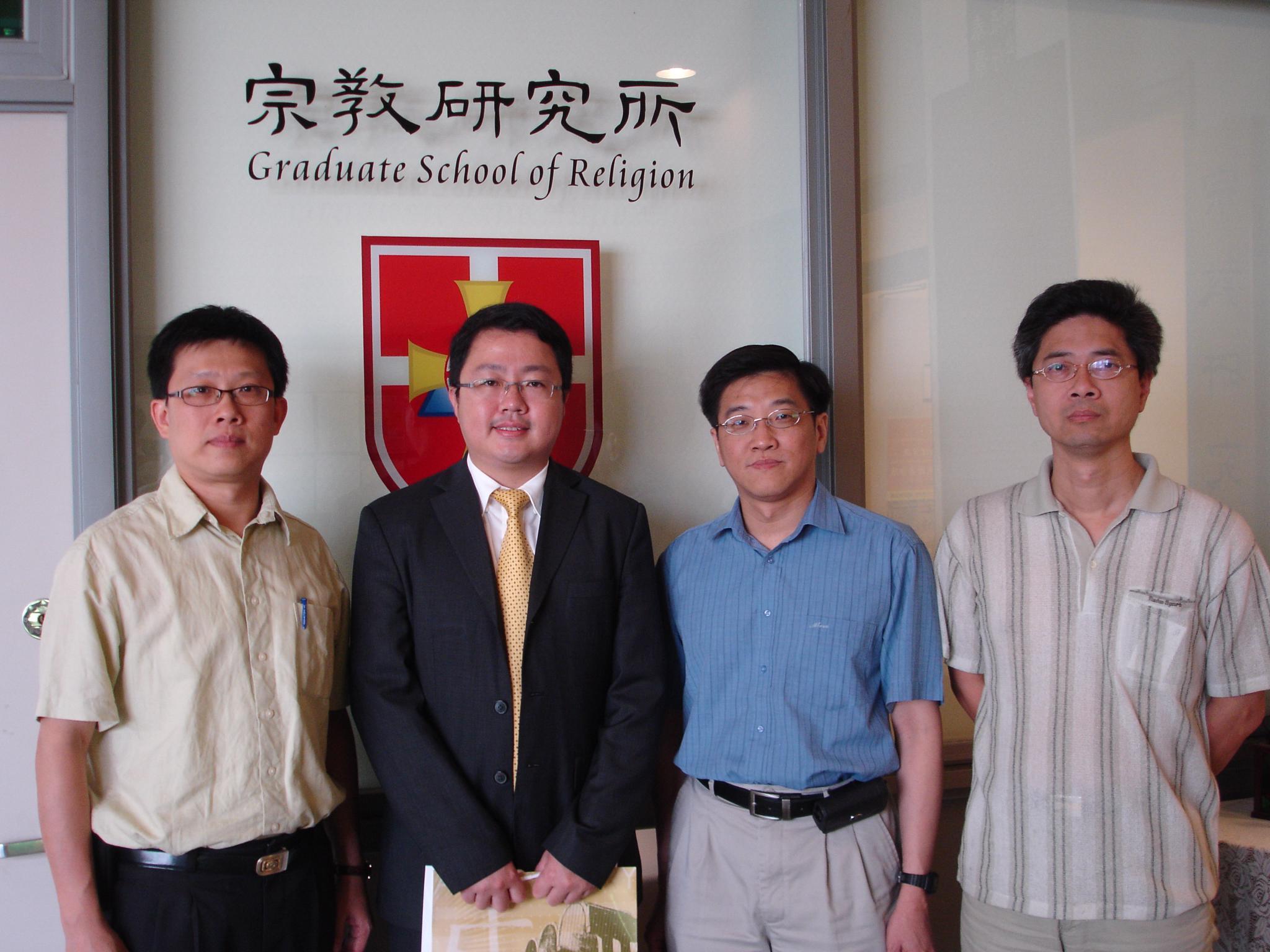 中原宗研所《漢語基督教學術論評》期刊 榮獲A&HCI收錄