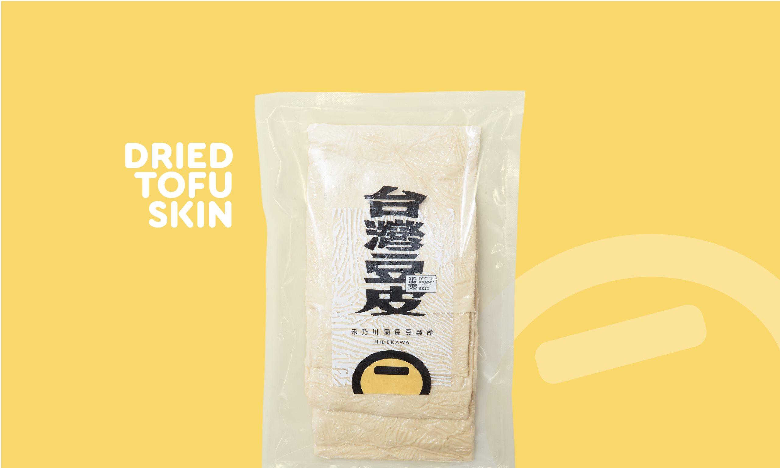 台灣手工豆皮 - 全手工撈製而成