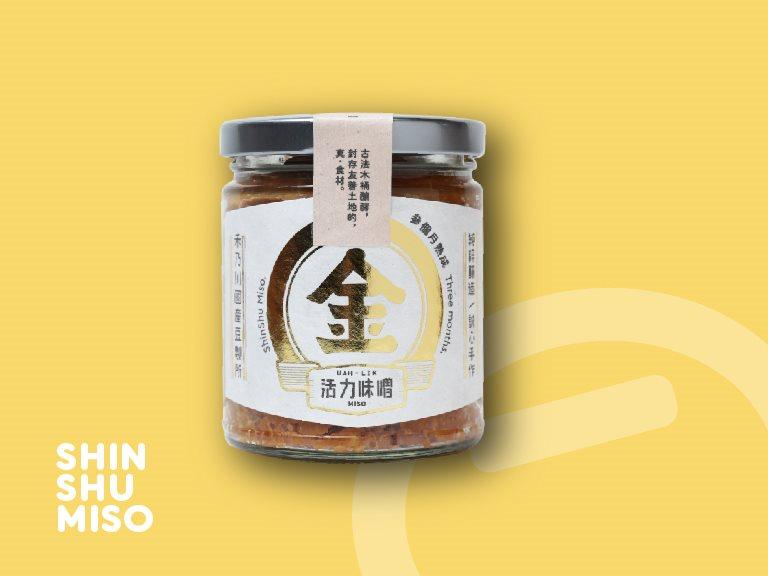 金味噌 - 優良菌種「糀」