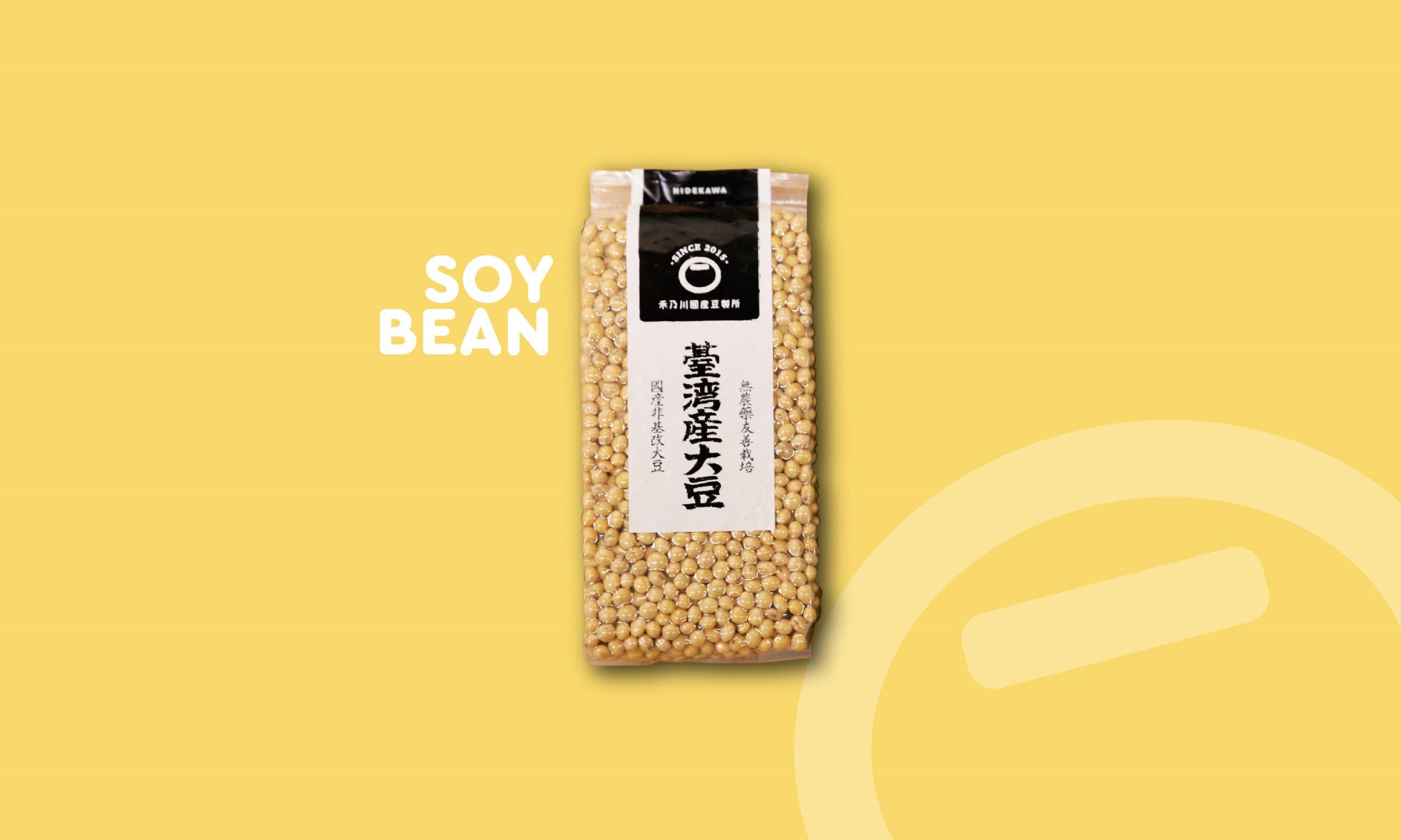 國產生黃豆 - 非基改無毒耕種