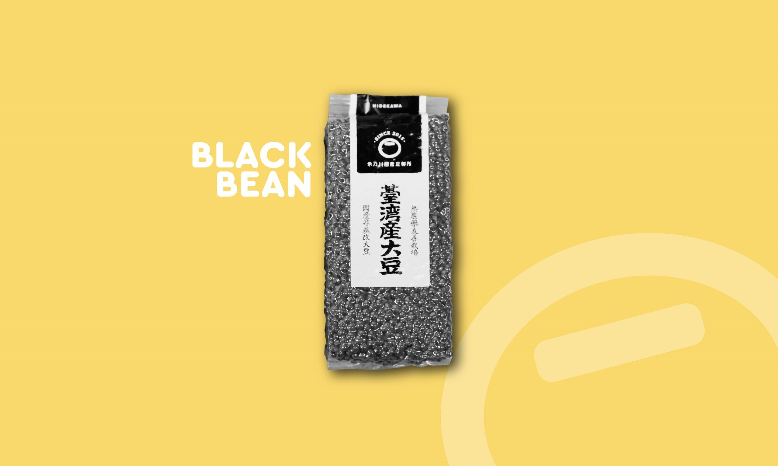 國產生黑豆 - 非基改無毒耕種