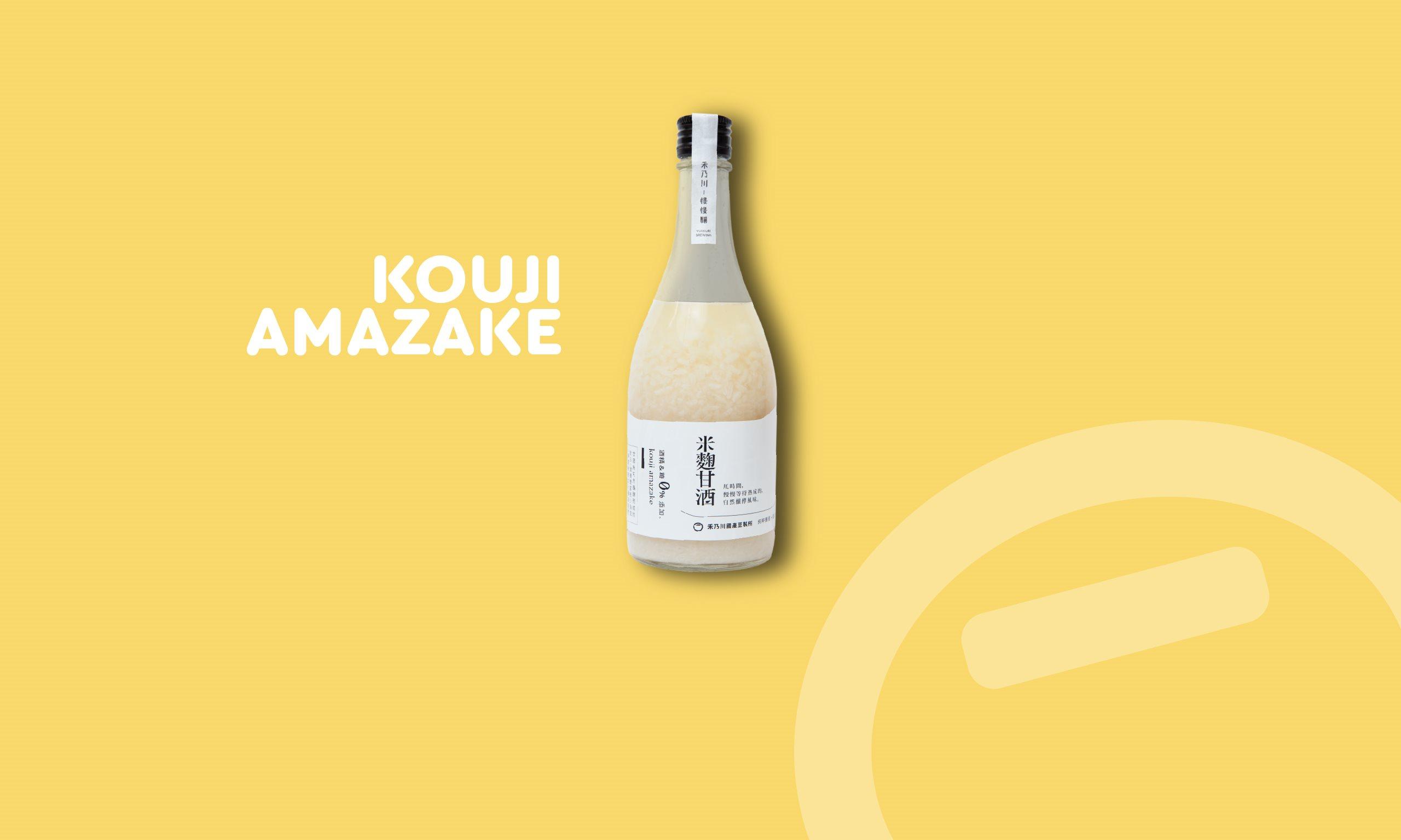 米麴甘酒 - 有機米麴純手工釀製