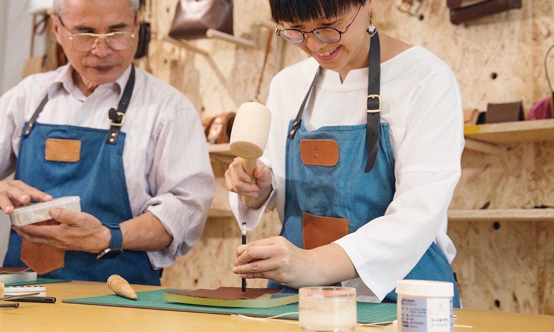 玩皮小孩皮革工坊 | 一日皮革體驗DIY
