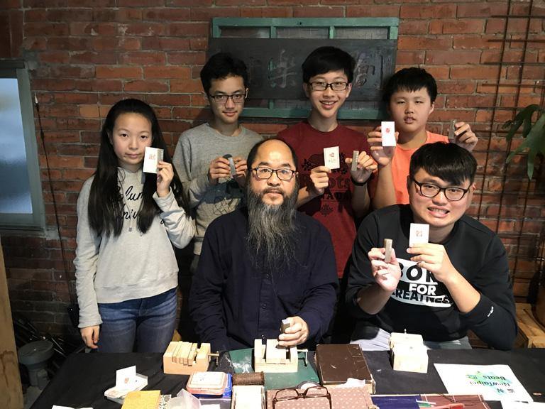 一日職人DIY體驗 - 篆刻體驗DIY - | 合習聚落 | 三峽工藝&產業的共好實踐基地