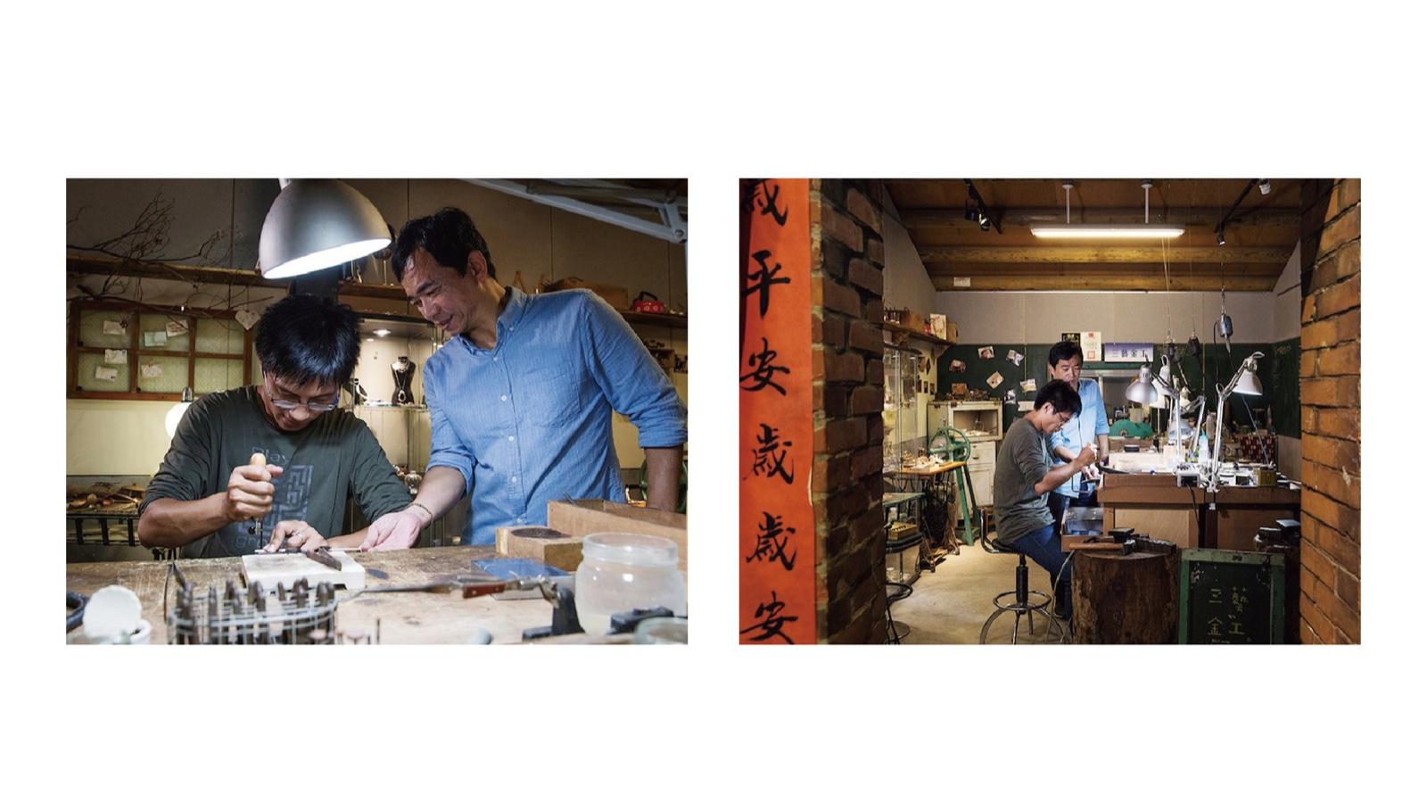 三藝金工 溫師傅在十三位那年,一腳踏入金工世界,跟隨傳統打金師傅學習技藝,經歷三年四個月的扎實學習後出師,  開始從事專業金工首飾的維修保養工作,30多年歲月練就一身好手藝。   甘樂文創   甘之如飴,樂在其中