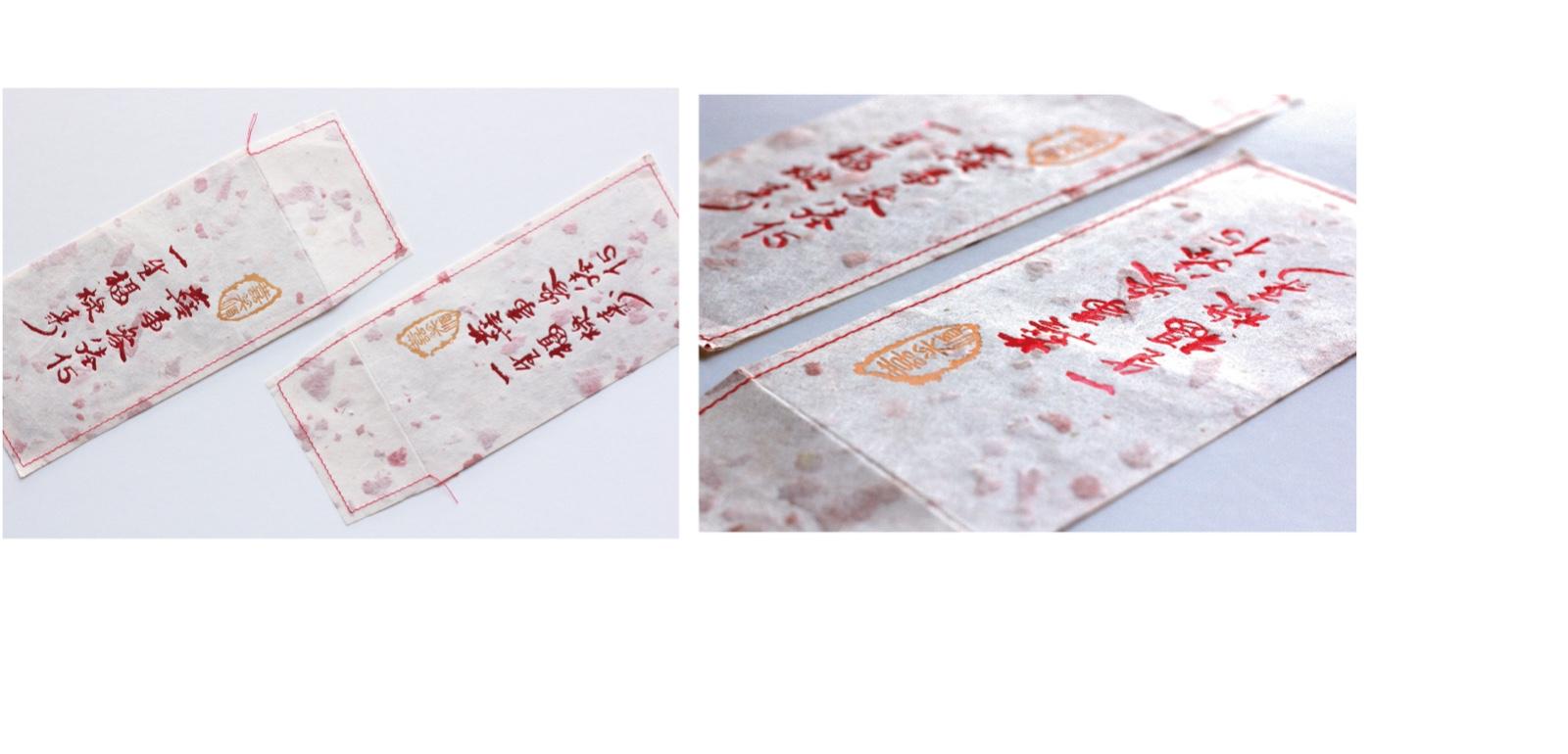 爆平安 炮紙祈福香包 台灣人相信收藏迎神慶典的炮屑可以帶來好運,因此使用炮屑回收紙作為御守的紙材。  除了延伸崇敬的台灣信仰文化,更融入順天應人的環境關懷。 | 甘樂文創 | 甘之如飴,樂在其中