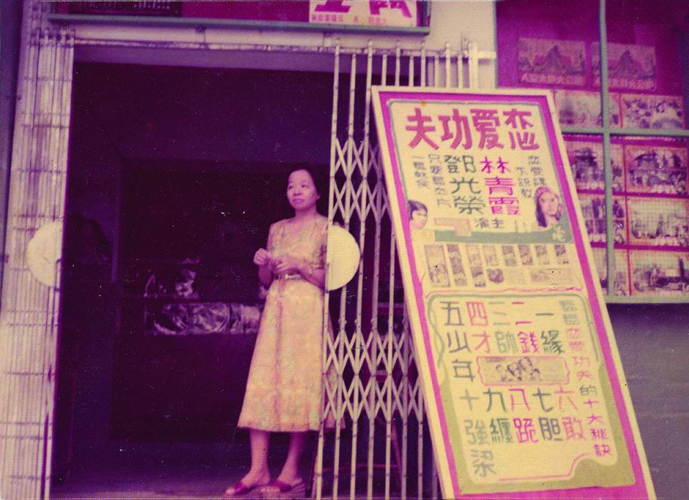 05 戲院是全家人的共同記憶  圖中為陳彩霞女士  蔡杰峰提供.jpg