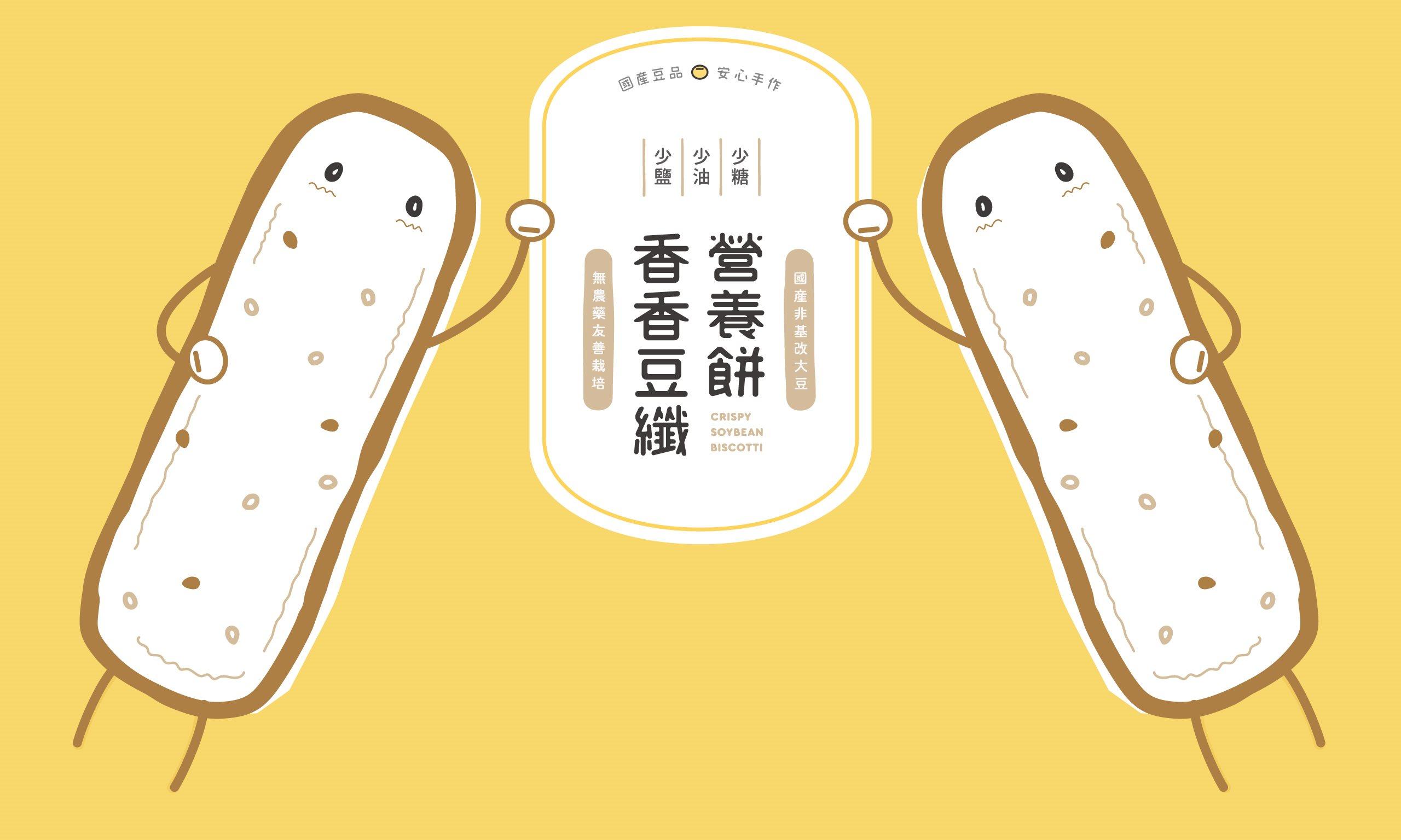 香香豆纖營養餅 - 高膳食纖維植物性蛋白質