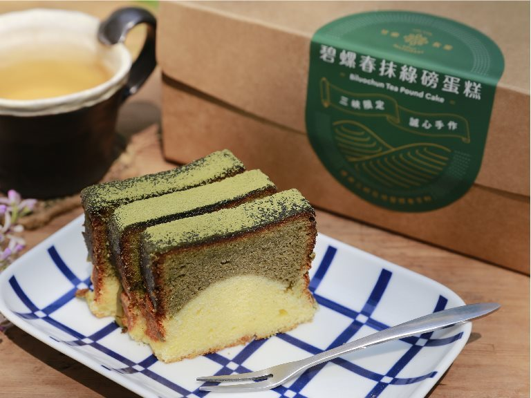 Sanxia Biluochun Pound Cake