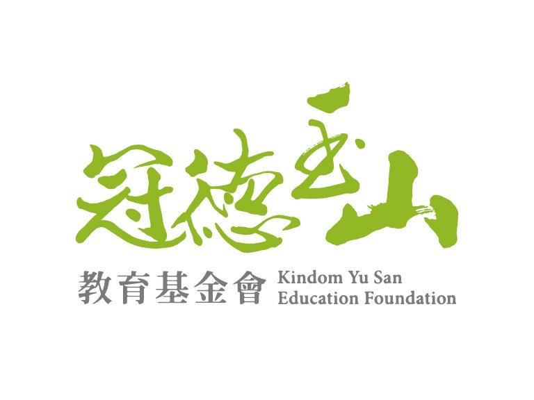 Kindom Yu San Education Foundation