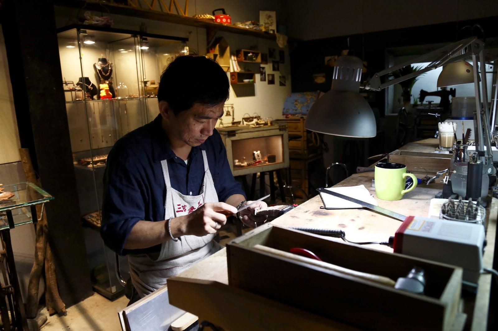 一日職人DIY體驗 - 三峽金工職人 | 甘樂文創 | 甘之如飴,樂在其中