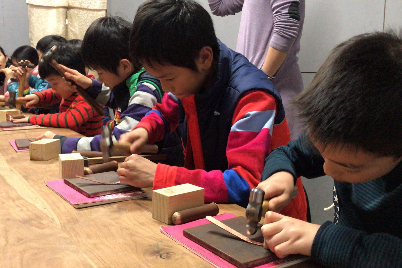 一日職人DIY體驗 - 三峽金工工藝手作 | 甘樂文創 | 甘之如飴,樂在其中