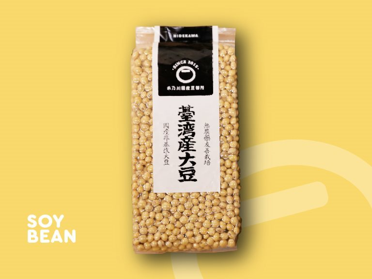 Domestic Soybeans