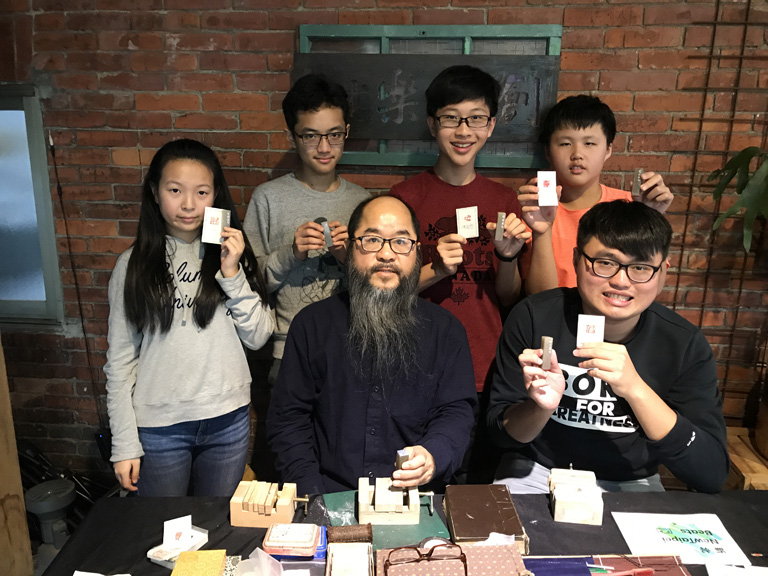 Engraving Experience DIY Activities - Taiwan best one-day tour in Sanxia    Taipei Cultural experience   CAN Culture