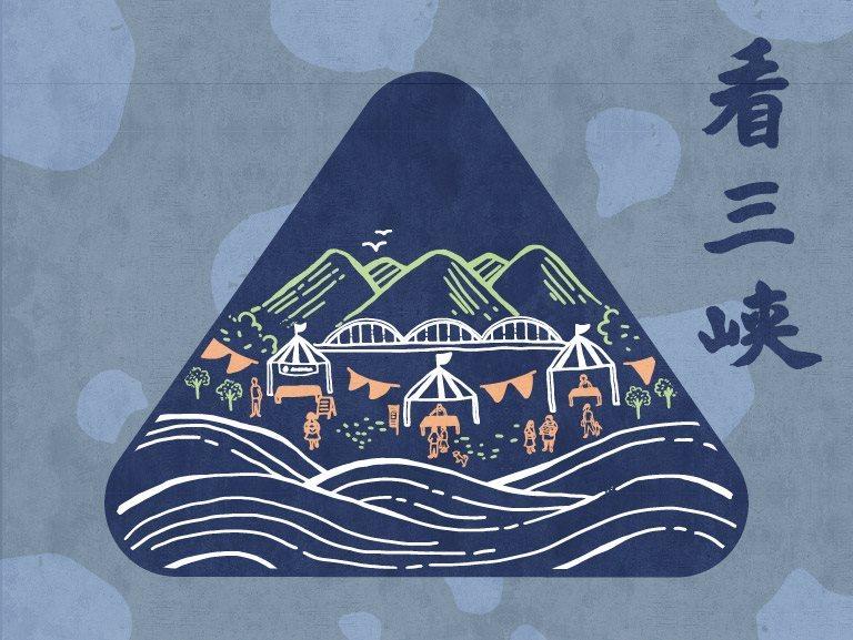 """""""CAN Sanxia"""" – Vision of Huashan Market"""