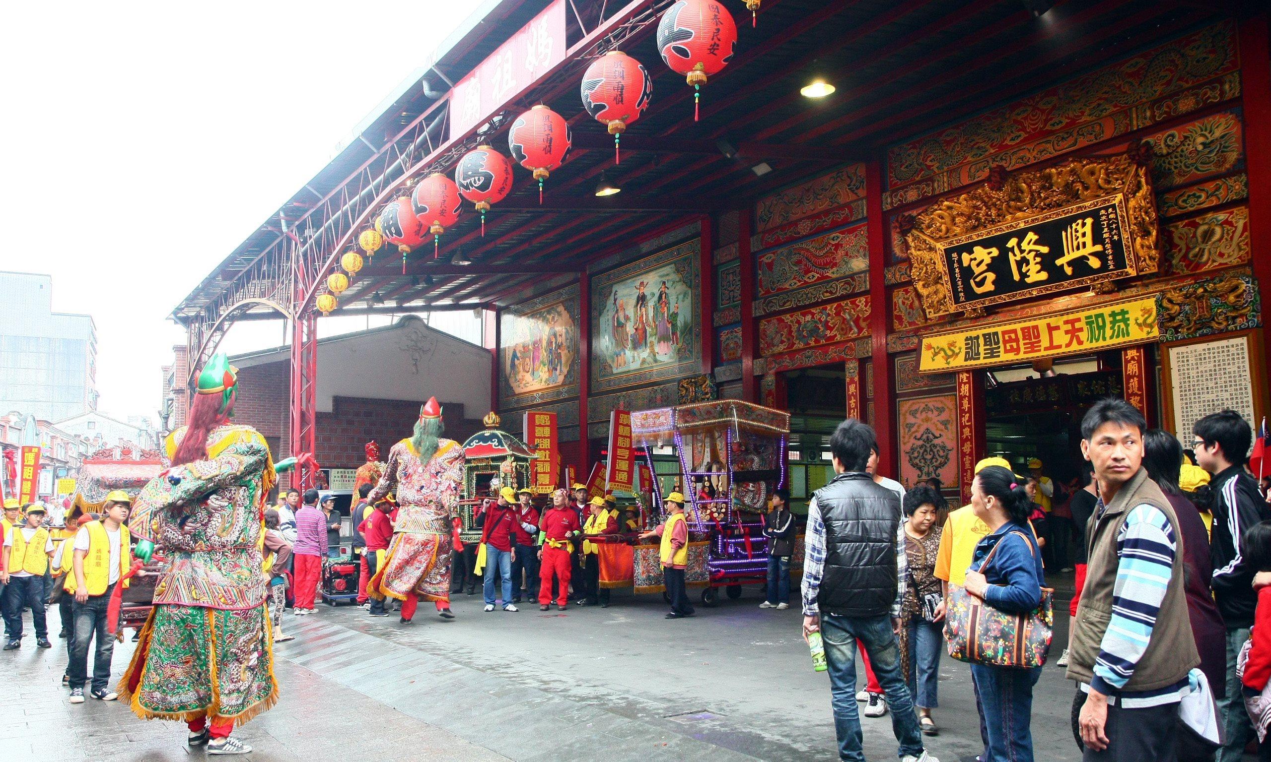 Sanxia Xinglong Temple