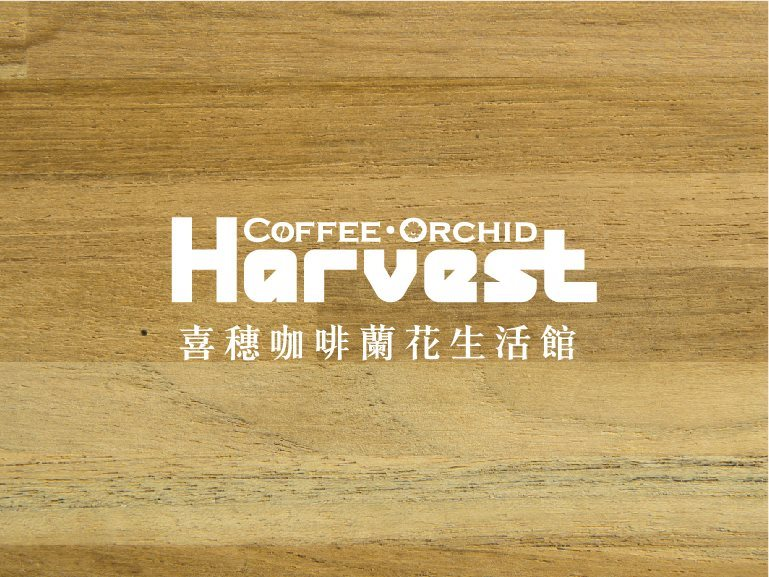 Harvest Coffee & Orchid Cafe