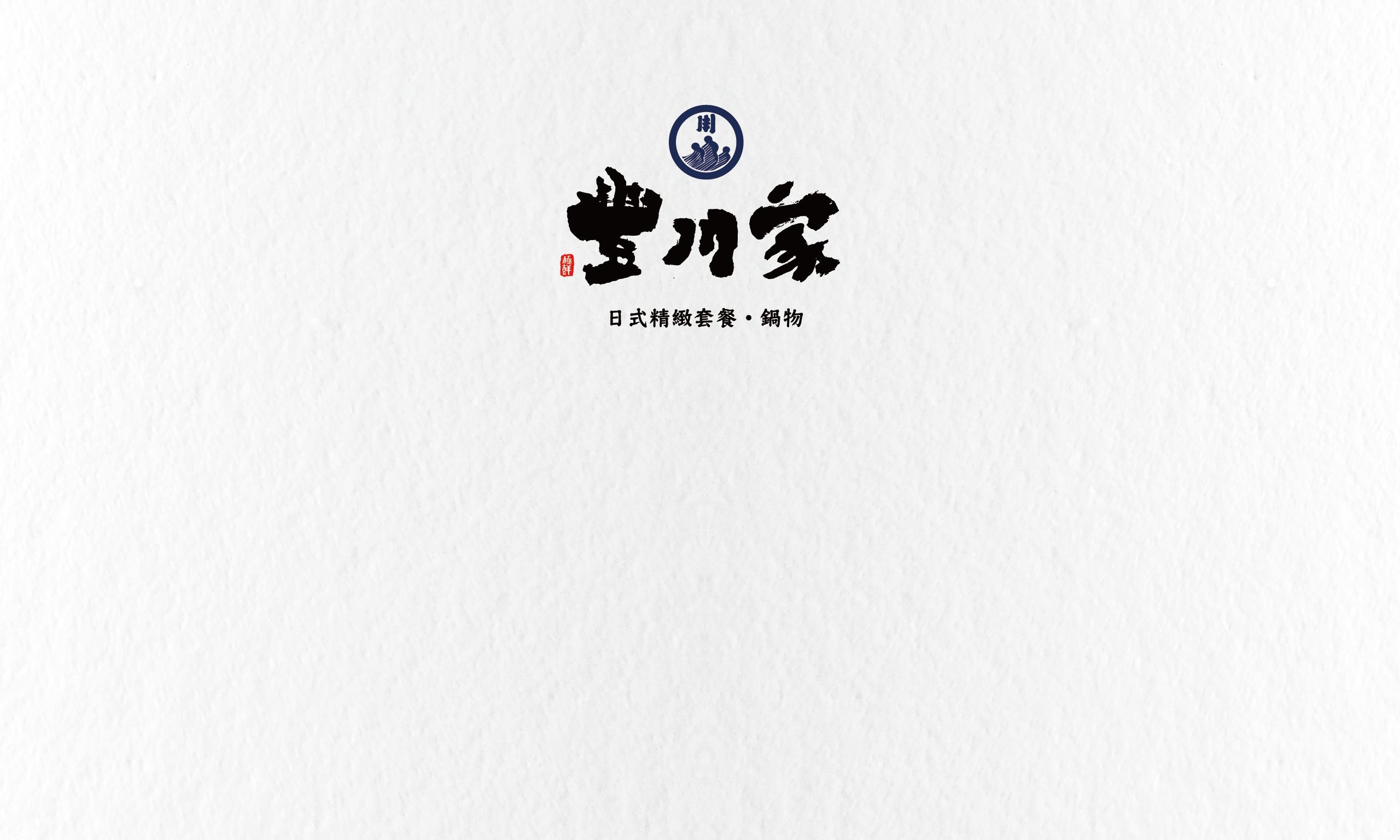 Corporate Identity System of  Feng-Chuan Family