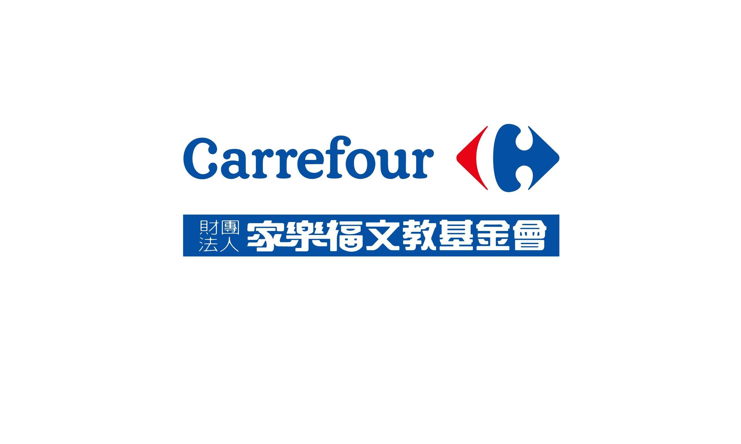 Carrefour Foundation