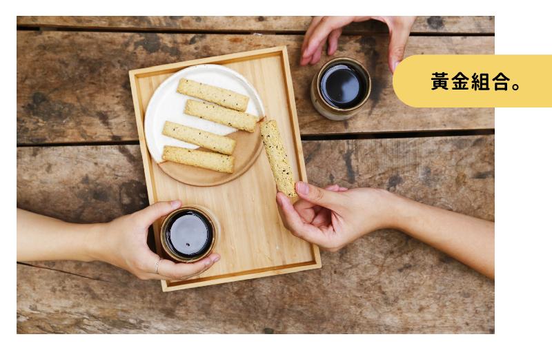 每個時刻都適合來一杯,黑豆茶飲,快速沖泡,隨身攜帶,健康跟隨!