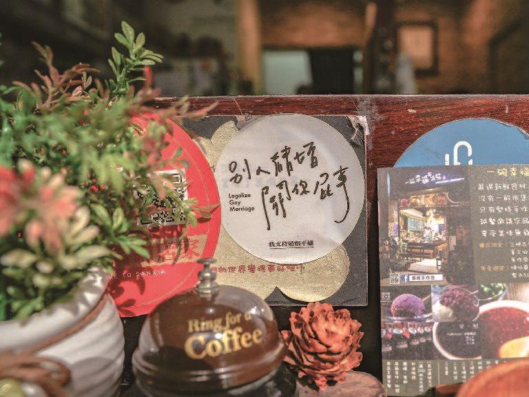 生在台灣,就要知道台灣事。|甘樂帶路EP1