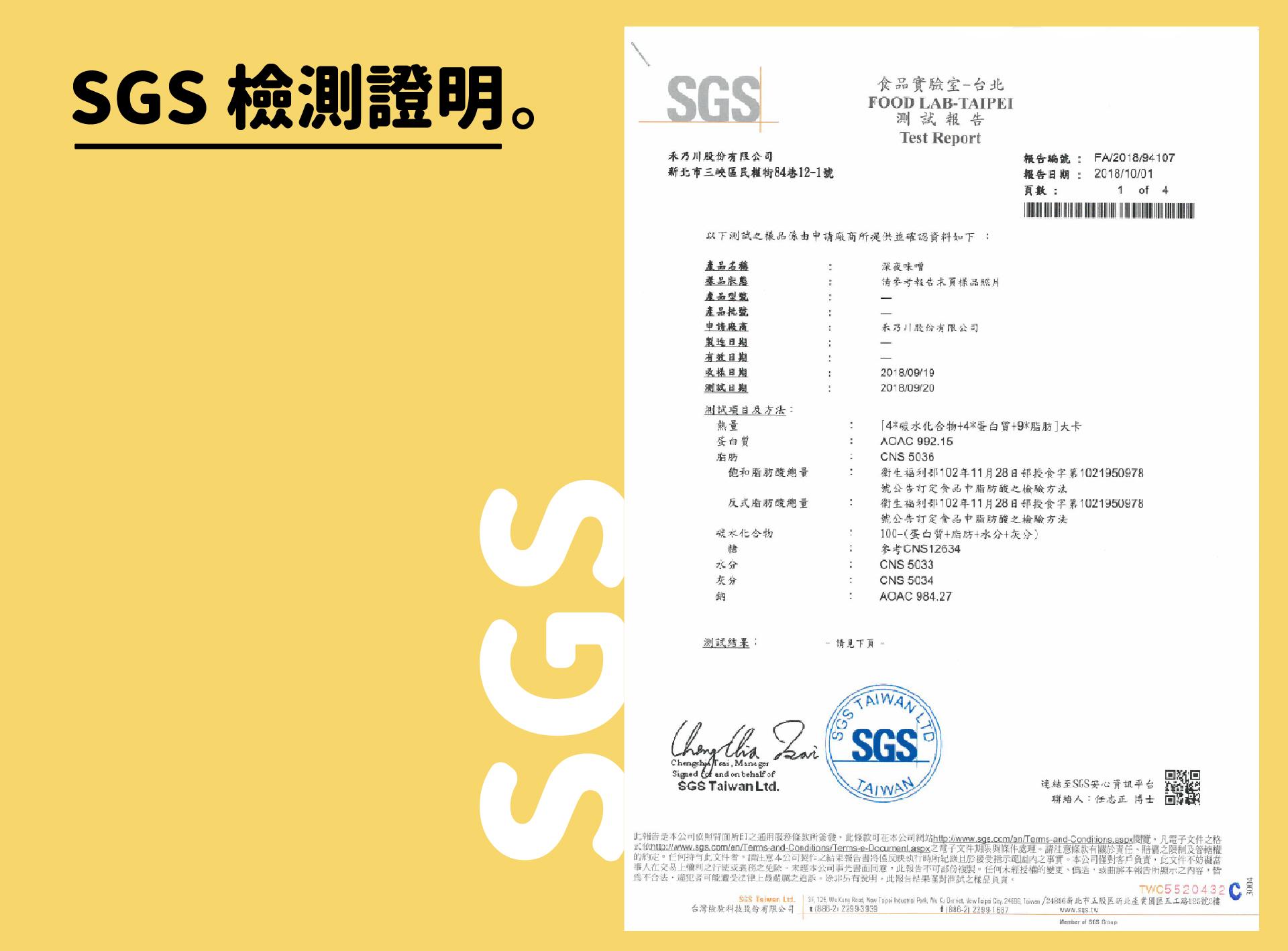 豆系列深夜味噌-08.jpg