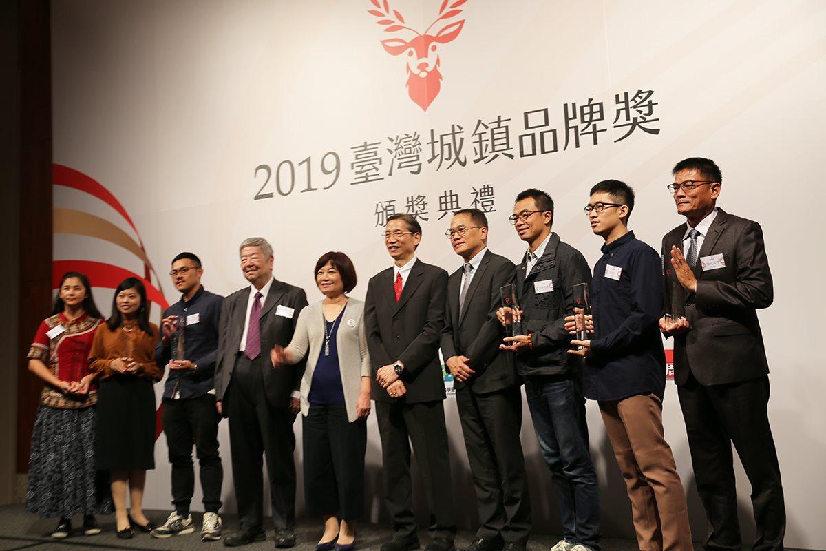 榮獲2019 臺灣城鎮品牌獎,青年地方貢獻獎