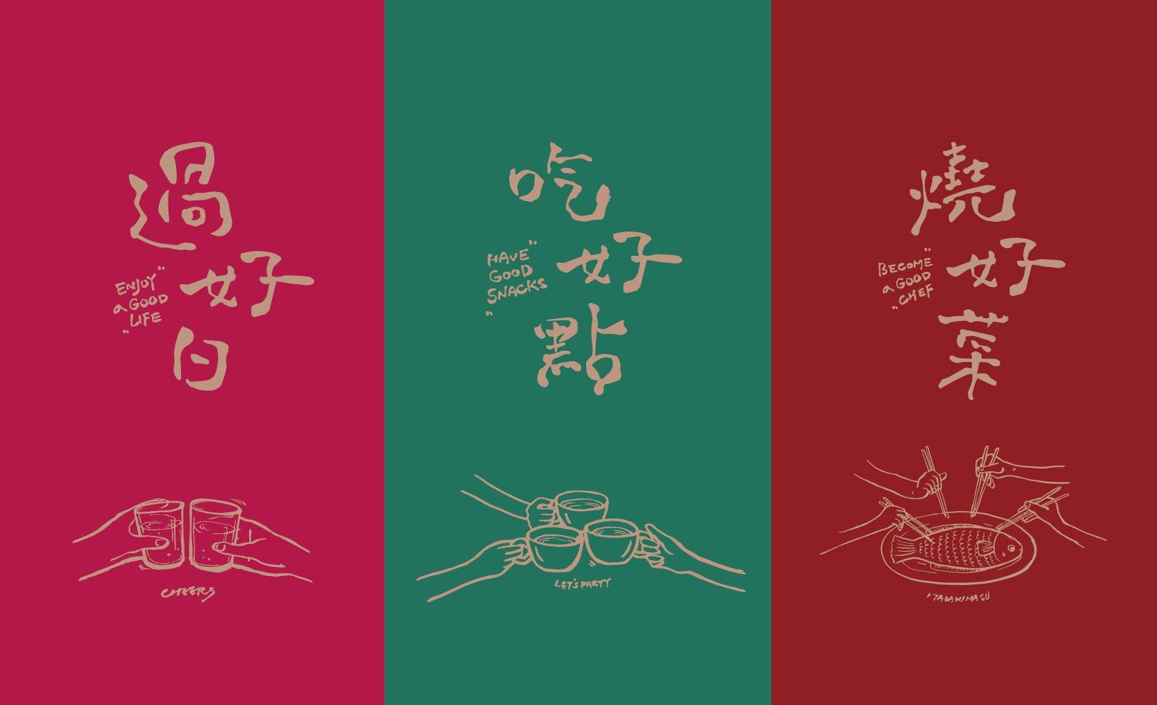 甘樂文創,2020新年年節禮盒隆重上市,搶先預購中!