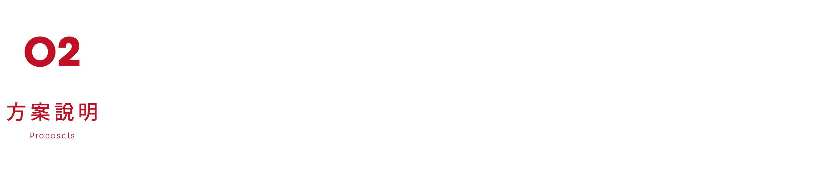 甘樂文創社創良品採購型錄2_工作區域 1 複本 37.jpg