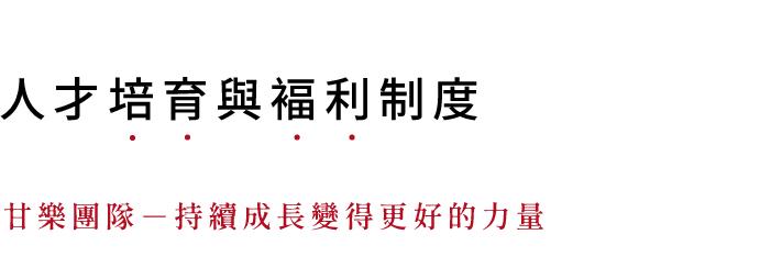 版面_工作區域 1 複本 2-19_工作區域 1 複本 22-41.jpg