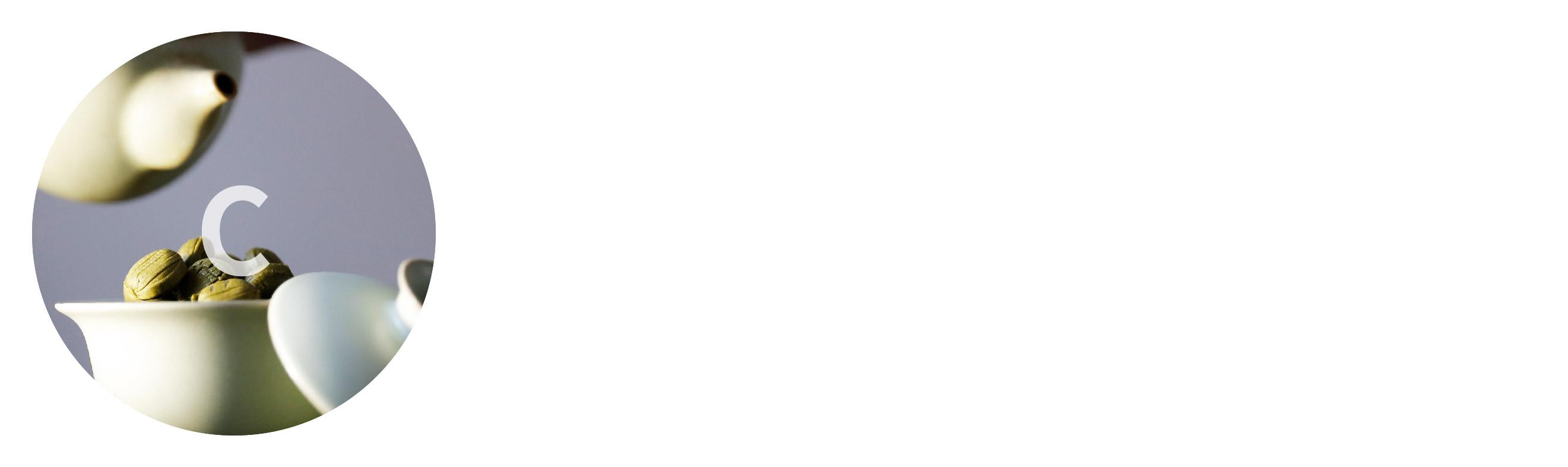 甘樂文創社創良品採購型錄_工作區域 1 複本 42.jpg