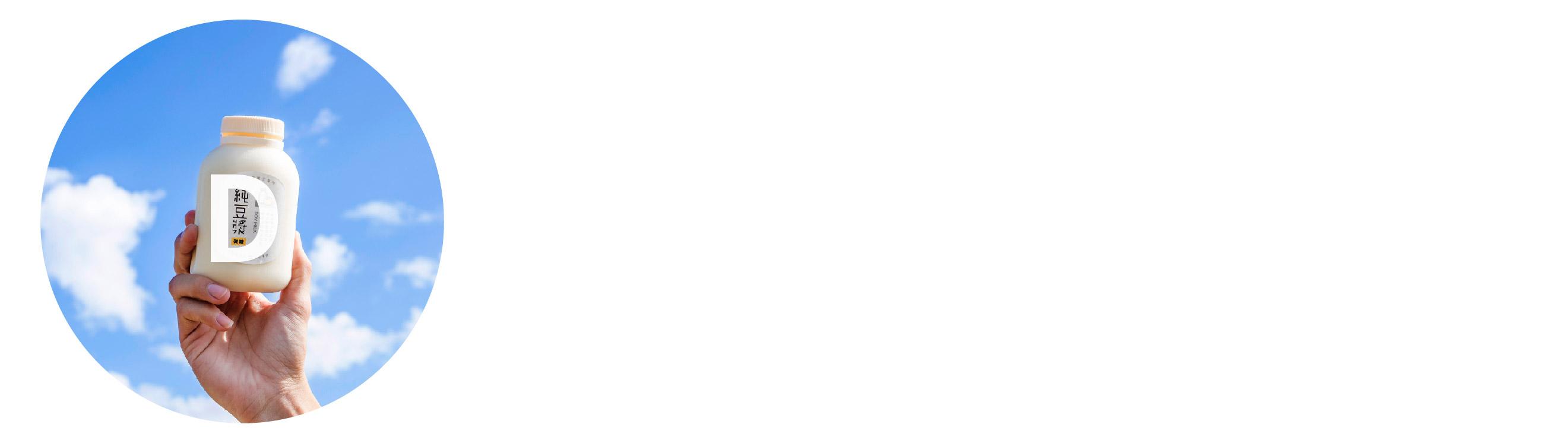 甘樂文創社創良品採購型錄_工作區域 1 複本 43.jpg