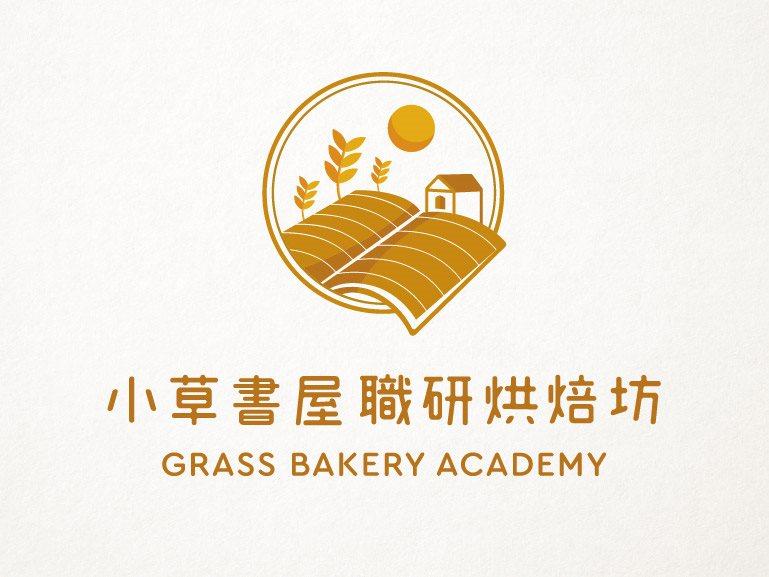 小草書屋職研烘焙坊
