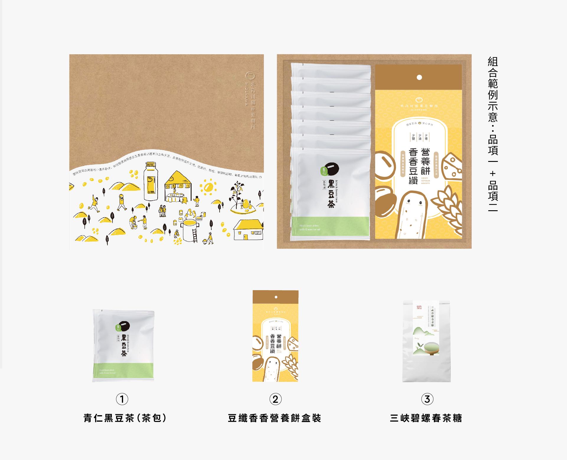 禾乃川禮盒官網_內容-06.jpg