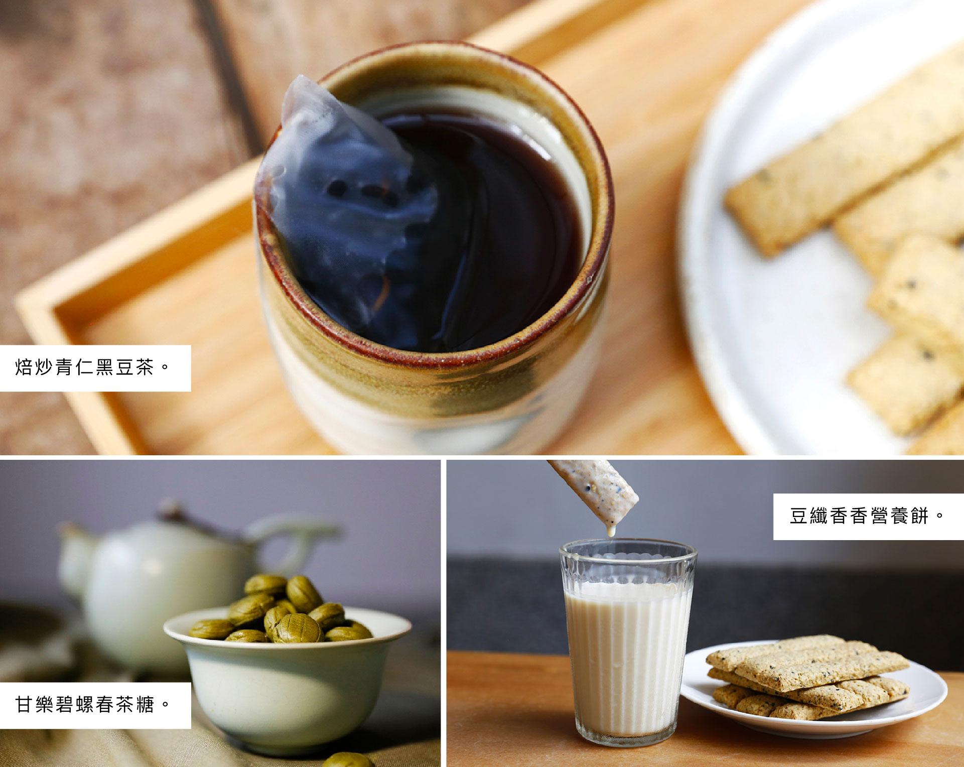 禾乃川禮盒官網_內容 複本 2.jpg