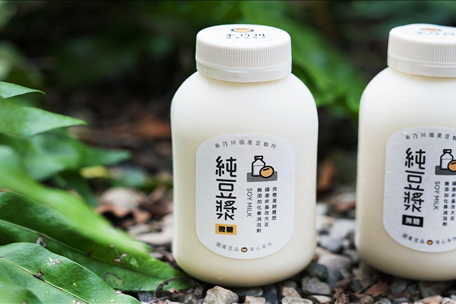 喝豆漿營養嗎?先了解豆漿的營養成分和什麼是大豆異黃酮?