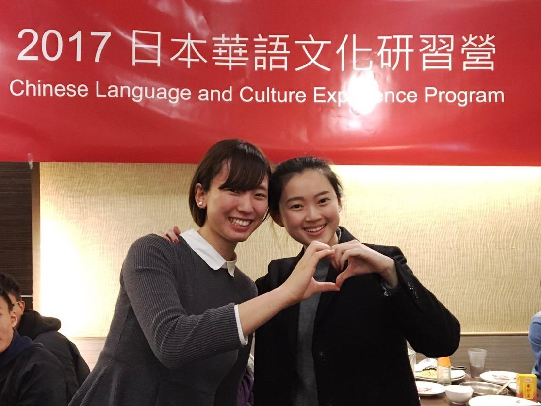 通稿照片08-關西大學的石野琳(左)與中原大學應外系蔡芸楨(右)在交流活動後成為了超級好朋友.JPG