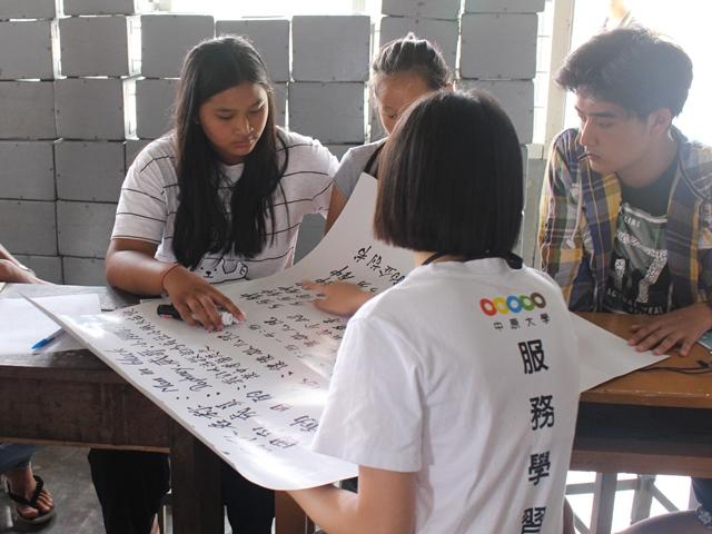 S-中原大學志工隊引導華校學生設計服務活動計畫.jpg