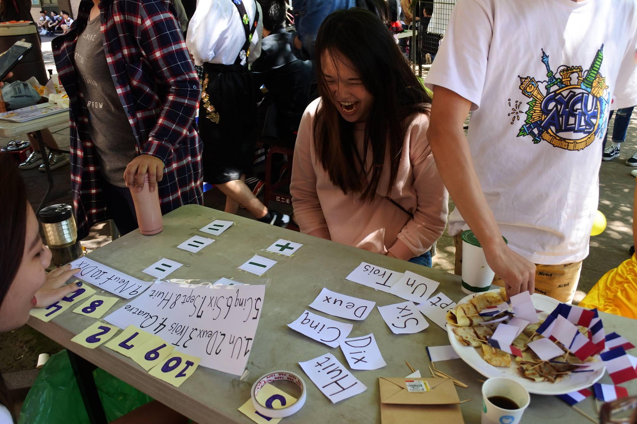 通稿照片04-學生結合應外系的語言教學專業準備了精彩的互動遊戲.jpg