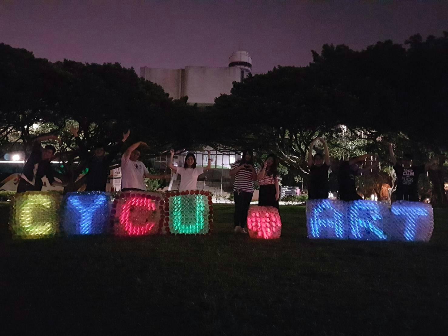 通稿照片09-用上千個廢棄回收的保特瓶製作的環保夜光裝置藝術「CYCU ART」.jpg