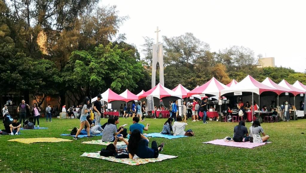 通稿照片01-文創+環保+野餐  中原大學把校園打造為文創樂園.jpg