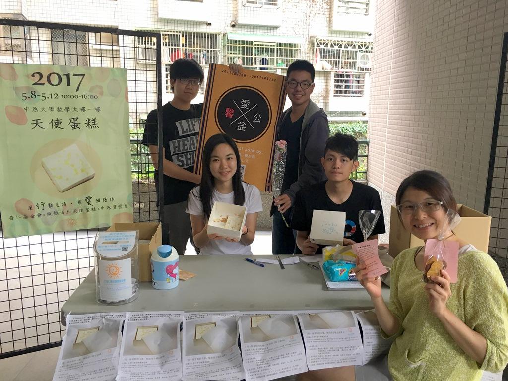 01-一群有熱情的大學生義賣「天使蛋糕」與「阿嫲の薑黃餅乾」讓大家吃得開心又有愛心.JPG