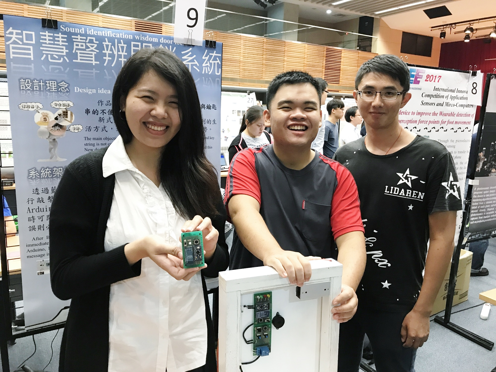 通稿照片6-參賽主題為「智慧聲辨門鎖系統」的參賽隊伍創意名稱為「紅鯉魚與綠鯉魚與驢」.JPG