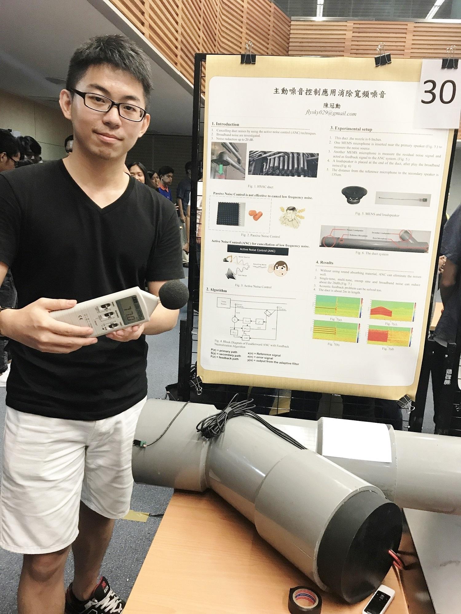 通稿照片3-全國最大電機工程創新競賽在中原-獲得第一名的中原電機研究生陳冠勳,參賽主題為「主動噪音控制應用消除寬頻噪音」為環境保護盡力.JPG
