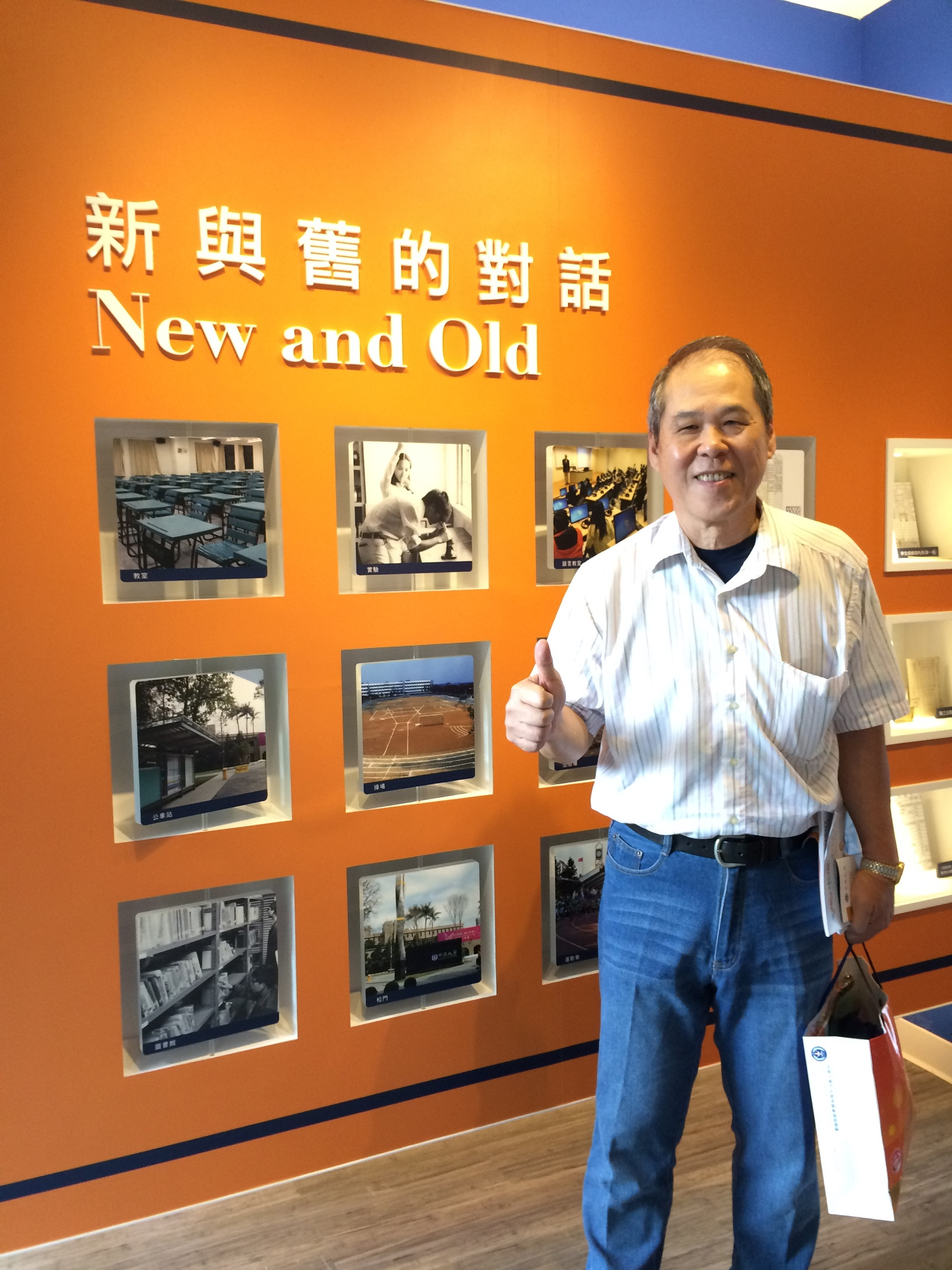 機械系61級校友張兆祥特地回到母校翻閱民國58年校刊.JPG