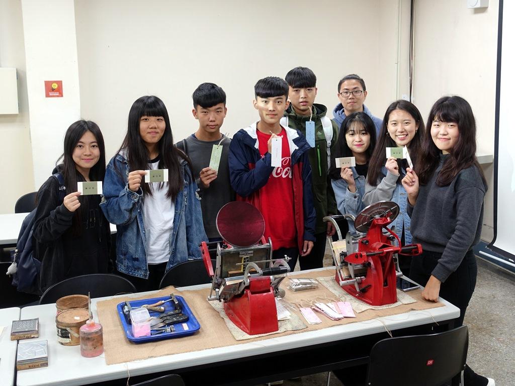通稿照片09-中原大學系所博覽會商設系以「活版工坊」體驗活動吸引高中生目光.JPG
