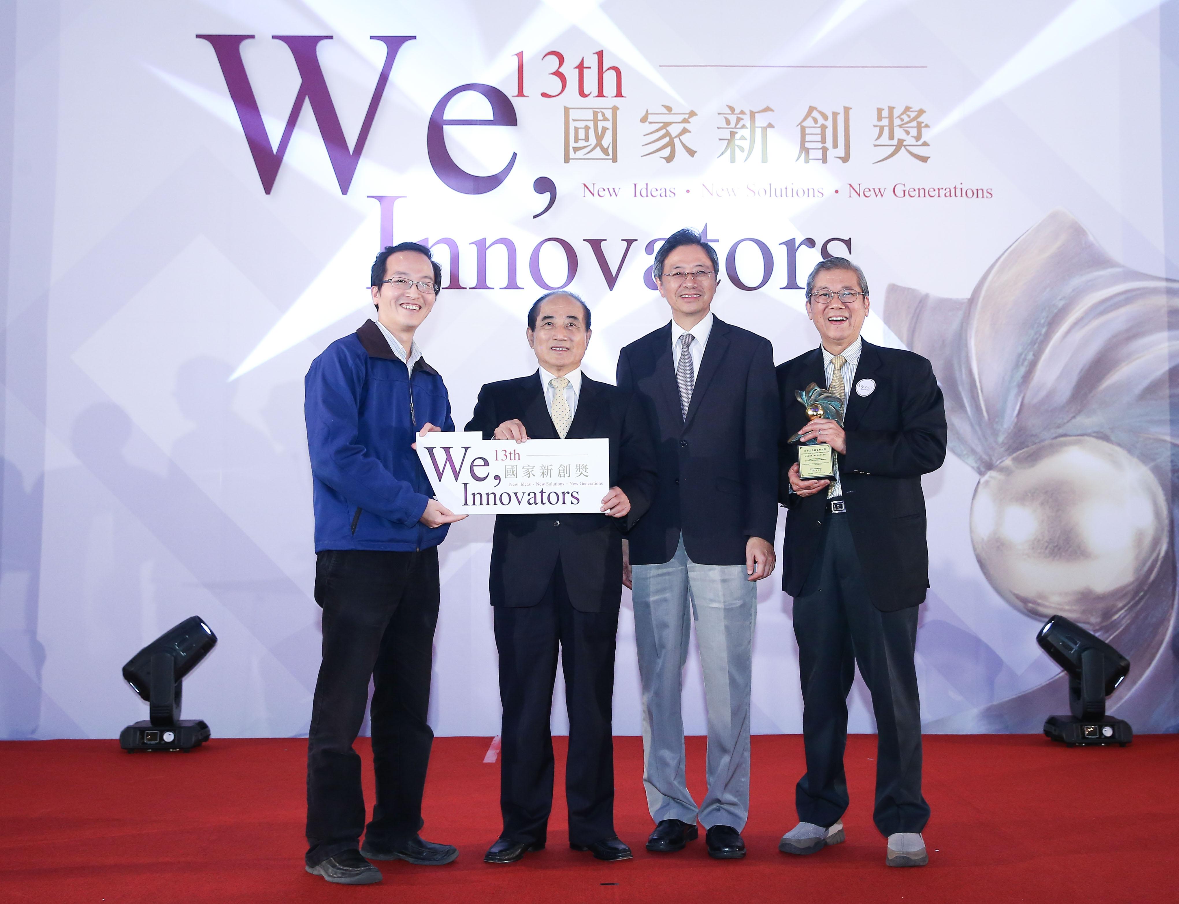 2016-1222 螢光金產品獲國家新創獎1.jpg