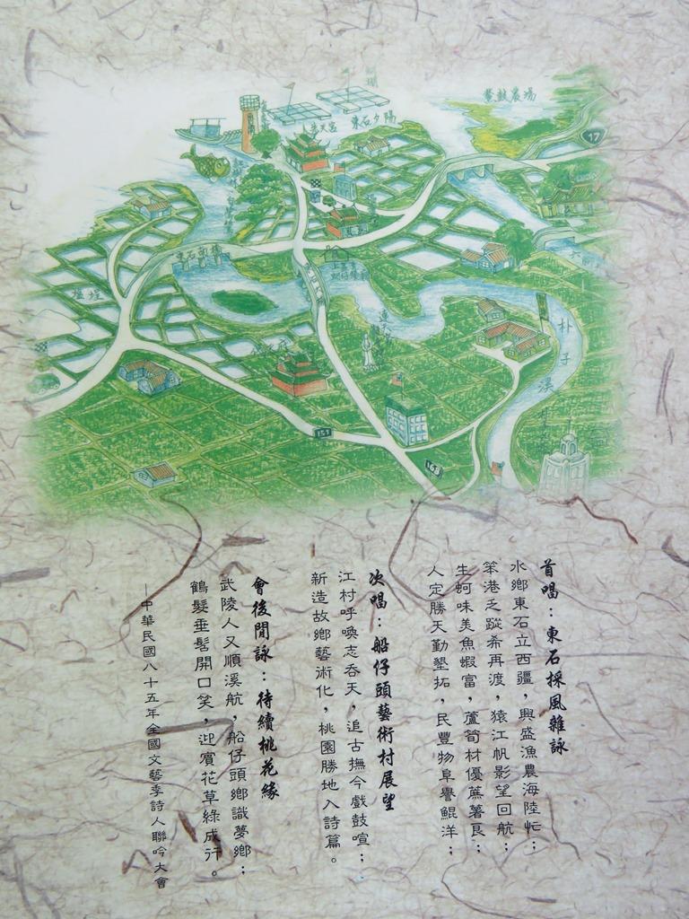 IMG_5715 - 小.JPG