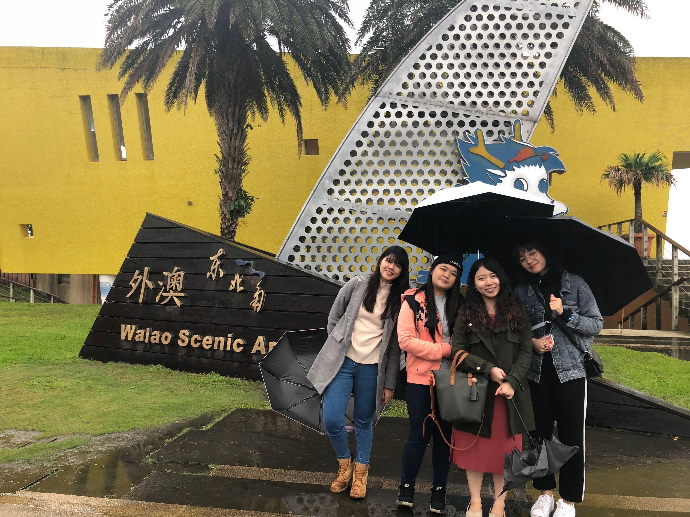 通稿照片02-中原室設「宜起,玩到老」團隊為宜蘭外澳服務區規劃通用設計,親自到當地感受通用旅遊設施需求.jpg